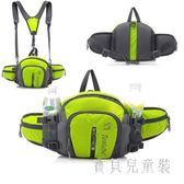 戶外腰包多功能包運動登山騎行背包男女 BF3566『寶貝兒童裝』