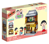 【BanBao 積木】櫻桃小丸子系列 - 涼茶舖 8132