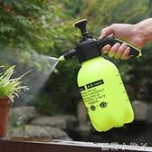 澆花噴壺噴霧瓶園藝家用灑水壺氣壓式噴霧器小型壓力澆水壺噴水壺 蘿莉小腳丫