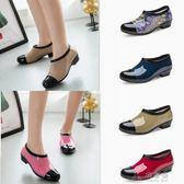 淺口低筒雨鞋女韓國短筒時尚防滑水膠鞋工作雨靴特價單鞋      俏女孩