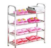 鞋架不銹鋼簡易家用鞋架子經濟型多層收納鞋櫃子宿舍寢室防塵鞋架  igo   生活主義