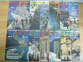 【書寶二手書T2/雜誌期刊_QID】大地紀行_89~100期間_12本合售_布宜諾斯艾利斯_芝加哥等