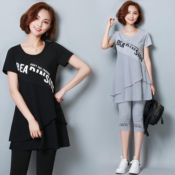 休閒兩件套 夏季套裝女200斤胖妹妹加肥加大碼女裝寬鬆短袖運動服兩件套 ZJ5372【大尺女王碼】