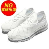 【US7.5-NG出清】Nike Air Max Flair 右鞋面黃 白 全白 全氣墊 休閒慢跑鞋 運動鞋 男鞋【PUMP306】