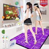 高清雙人無線跳舞毯電視電腦兩用健身減肥跳舞教學瑜伽墊家用