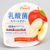 日本Tarami乳酸菌果凍 蘋果 190g (賞味期限:2018.10.08)