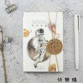 平行宇宙明信片賀卡夢幻星球宇航員手帳拼貼素材創意