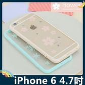 iPhone 6/6s 4.7吋 浪漫季系列保護套 軟殼 透明背板帶防塵 蝴蝶碎花 全包款 矽膠套 手機套 手機殼