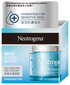 露得清 Neutrogena 水活保濕無香特潤凝霜 50g