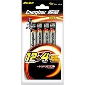 勁量鹼性電池4號12+4超值包
