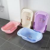 嬰兒洗澡盆新生兒可坐躺通用圓形寶寶浴盆幼兒童大號加厚淋沐浴盆