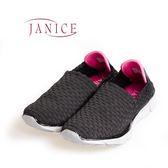 JANICE-「超彈力」鬆緊編織布休閒鞋652042-02(黑)