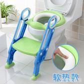 坐便器  兒童多功能馬桶梯男女寶寶小孩馬桶圈嬰兒坐墊圈大號1-3-6歲 KB10856【歐爸生活館】
