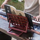 古琴古箏吉他鋼琴木質小譜架實木可折疊便攜式桌面樂譜琴譜曲譜架 QG11524『樂愛居家館』