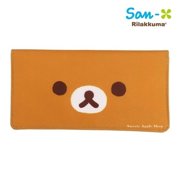 日本限定 SAN-X 拉拉熊 大臉版 口罩收納套 / 口罩收納夾 / 口罩套