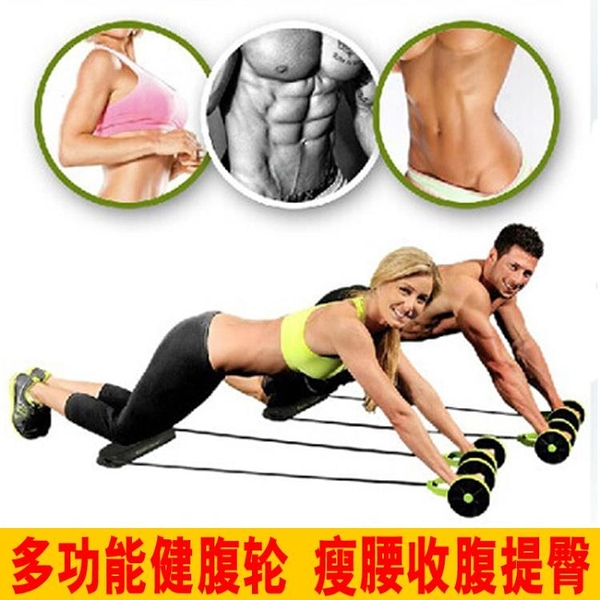 健腹輪腹肌初學者健身器材家用腹部運動馬甲線女男·享家
