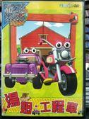 影音專賣店-P04-034-正版DVD-動畫【湯姆工程車 牛仔競技大賽】-