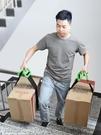 搬家神器 可伸縮搬運帶單人手提帶搬重物冰箱省力上下樓搬運工具繩 麗人印象 免運
