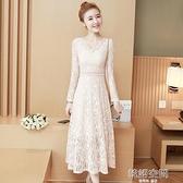 秋裝新款2021時尚氣質顯瘦長袖中長款蕾絲洋裝超仙女鏤空A字裙