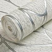 壁紙 海民壁紙 現代簡約3D浮雕鹿皮絨發泡加厚無紡布 臥室客廳背景牆紙 有緣生活館
