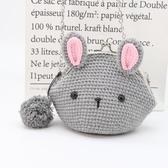 手工包包手工編織包包做玩偶的材料線diy編織孕期成人制作自制單肩斜挎包 智慧e家