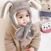 兒童帽子女寶寶護耳帽女童男童帽秋冬嬰幼兒圍巾一體可愛超萌冬季 快速出貨