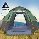 帳篷戶外全自動二室一廳加厚防雨露營野外