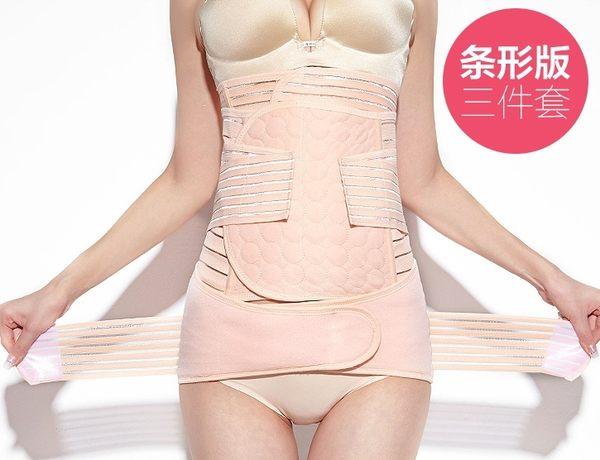中型中款背部調節鬆緊粘美體腰封-mov1009