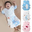 水晶絨保暖背心 側邊綁帶 動物刺繡 睡袋型 男寶寶 女寶寶 Augelute Baby 60226