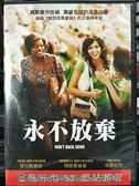 挖寶二手片-P01-250-正版DVD-電影【永不放棄】-真實事件改編*瑪姬葛倫霍(直購價)
