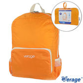 Verage 旅用摺疊後背旅行袋 12L『橘』379-5020