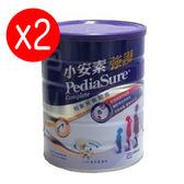 亞培 小安素強護三重營養兒童奶粉 1600g*2罐 【德芳保健藥妝】