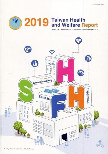 2019Taiwan Health and Welfare Report[中華民國108年版衛生福利年報]英文版
