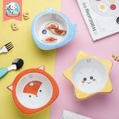 兒童碗筷兒童餐具碗盤卡通吃飯小碗可愛寶寶飯碗家用陶瓷個性瓷碗創意碗筷 限時熱賣