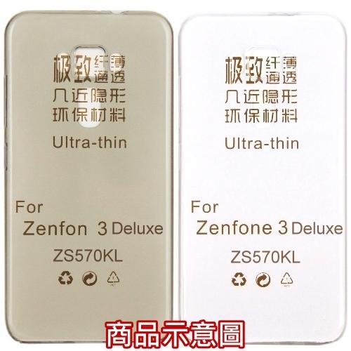 ◆買一送一不挑色◆ Samsung Galaxy A7 (2017版) 極薄隱形保護套/清水套