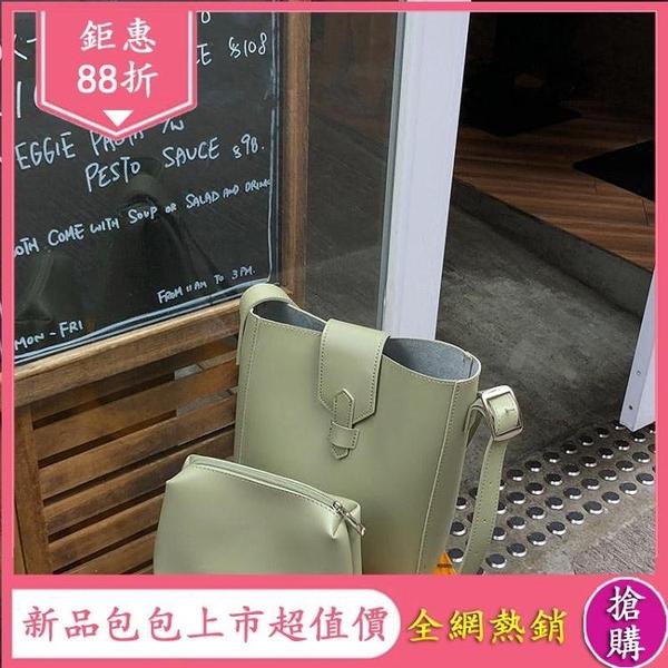 降價兩天 水桶包女2020新款韓版簡約百搭大容量單肩包斜跨包包休閒子母包潮