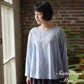 ❖ Spring ❖ 素面圓領後鈕釦造型襯衫 (提醒➯SM2僅單一尺寸) - Sm2