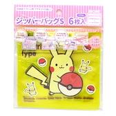 asdfkitty*寶可夢 神奇寶貝 皮卡丘夾鏈袋S號-6入-11*11.7公分-日本正版商品