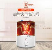 小廚寶即熱式速熱家用6升廚房熱水器廚寶 YYJ 艾莎嚴選YYJ
