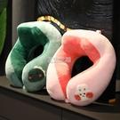 可愛卡通u型枕頭護頸椎靠枕飛機旅行靠枕便攜可拆洗成人學生頸枕