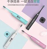 電動牙刷成人家用軟毛超聲波防水全自動網紅款 情侶牙刷 新年優惠