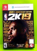NS 美國職業籃球 NBA 2K19 20 週年紀念版 中文版