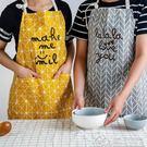北歐風全純棉布藝圍裙防油清潔圍裙廚房家居工作服面包店半身圍裙  居樂坊生活館
