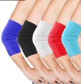 【TT】籃球護具 運動護肘 女保暖關節護腕 毛巾護手臂胳膊護套 吸汗男護手肘