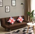 沙發 小戶型沙發出租房可折疊沙發床兩用臥室簡易沙發客廳懶人布藝沙發TW【快速出貨八折鉅惠】
