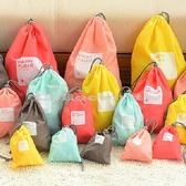 【超取299免運】韓版 糖果色抽繩束口袋(4入裝) 衣物旅行收納袋 防水內衣整理袋