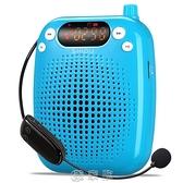 十度S611小蜜蜂擴音器教師專用小喇叭戶外喊話揚聲耳麥無線藍芽專業 現貨快出