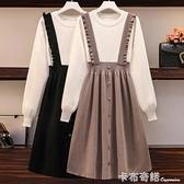 加大碼女裝秋季新款胖妹妹洋氣減齡收腰顯瘦假兩件背帶洋裝 卡布奇諾