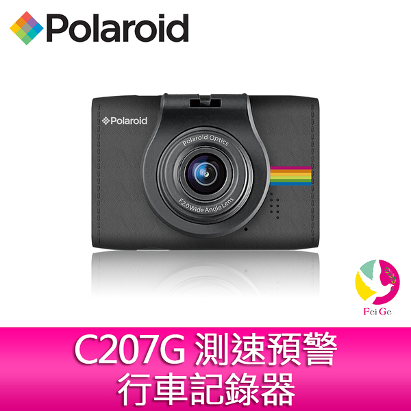 Polaroid 寶麗萊 C207G 測速預警 行車記錄器