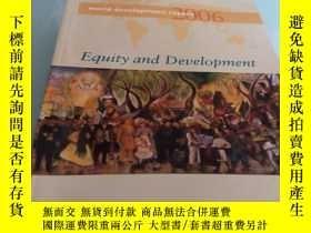 二手書博民逛書店Equity罕見and Development 公平與發展;Y2